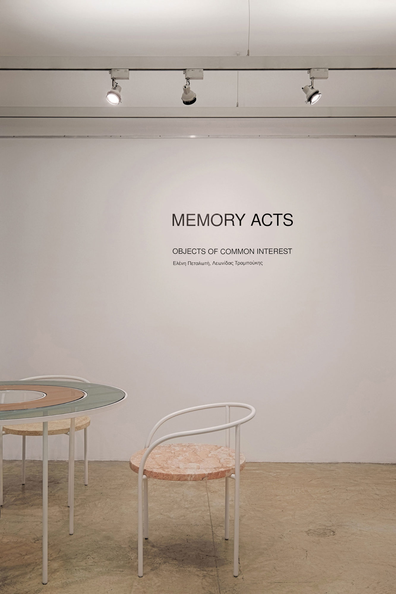 Memory Table & Chair